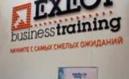 Лучшим признан стенд EXECT Business Training